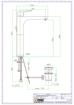 Ορειχάλκινη Μπαταρία -Βρύση Νιπτήρος Fiore KEVON 81CR8126