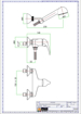 Ορειχάλκινη Μπαταρία - Βρύση Ντουζιέρας FIORE ALTURA MIA 29CR1750