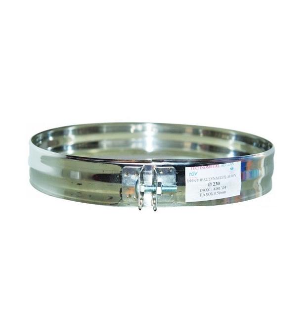 Ανοξείδωτο Δαχτυλίδι Σύσφιξης Καμινάδας Φ80